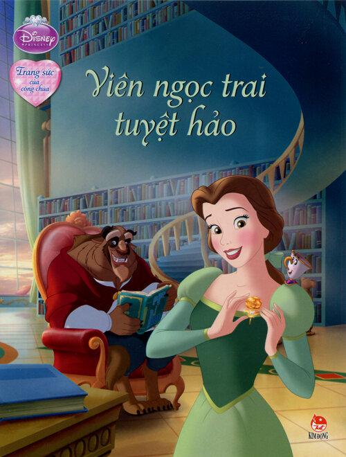Trang sức của công chúa - Viên ngọc trai tuyệt hảo (Disney)