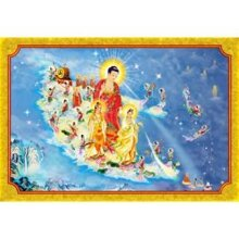 Tranh hình Phật Thế giới tranh đẹp HPV-52