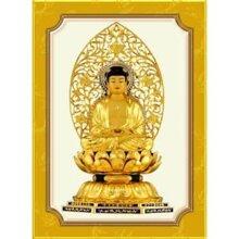 Tranh hình Phật Thế giới tranh đẹp HPV-22