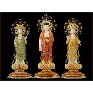 Tranh hình Phật Thế giới tranh đẹp HPV-39