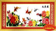 Tranh thêu cá và hoa - DLH-YA507