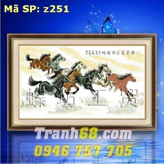 Tranh thêu chữ thập động vật DLH-YZ251