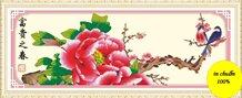 Tranh thêu chữ thập Phú quý khai hoa-YA342