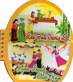 Tranh Truyện Cổ Tích Việt Nam: Lưu Bình Dương Lễ Ngưu Lang Chức Nữ