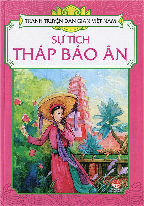 Tranh truyện dân gian Việt Nam - Sự tích Tháp Báo Ân