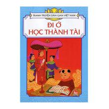 Tranh Truyện Dân Gian Việt Nam – Đi Ở Học Thành Tài