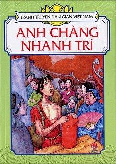 Tranh Truyện Dân Gian Việt Nam - Anh Chành Nhanh Trí