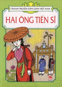 Tranh truyện dân gian Việt Nam - Hai ông tiến sĩ