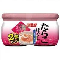 Trứng cá tuyết Nhật Bản