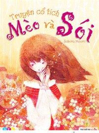 Truyện cổ tích Mèo và Sói - Sakura Mooru