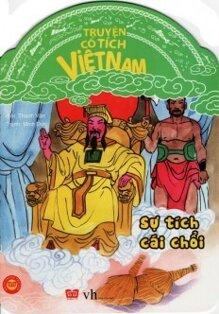Truyện Cổ Tích Việt Nam - Sự Tích Cái Chổi