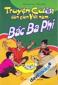 Truyện cười dân gian Việt Nam - Ngọc Hà