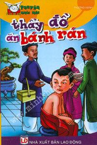 Truyện khôi hài từ cổ chí kim - Thầy đồ ăn bánh rán - Phương Hạnh