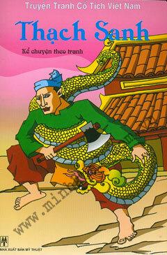 Truyện tranh cổ tích Việt Nam - Thạch Sanh