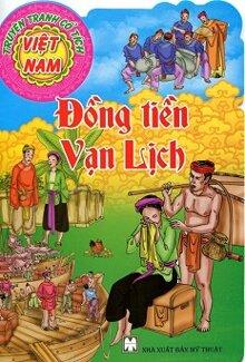 Truyện Tranh Cổ Tích Việt Nam - Đồng Tiền Vạn Lịch