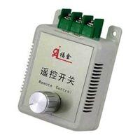 Công tắc cảm ứng âm thanh Sound remote switch SRS01