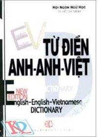 Từ Điển Anh Anh Việt (khoảng 400.000 từ)