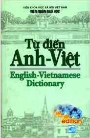 Từ Điển Anh Việt (340.000 từ)