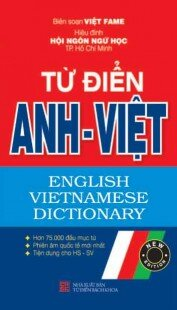 Từ điển anh việt (khoảng 75.000 từ)