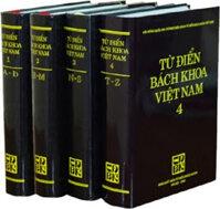 Từ Điển Bách Khoa Việt Nam - Tập 4 (T - Z)
