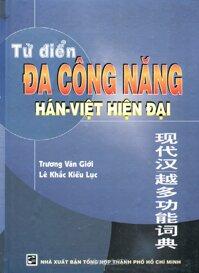 Từ Điển Đa Công Năng Hán Việt Hiện Đại