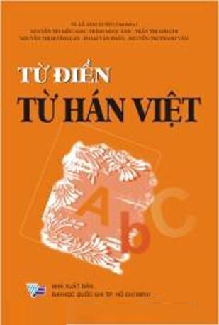 Từ điển Hán – Việt