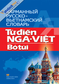 Từ điển Nga - Việt bỏ túi