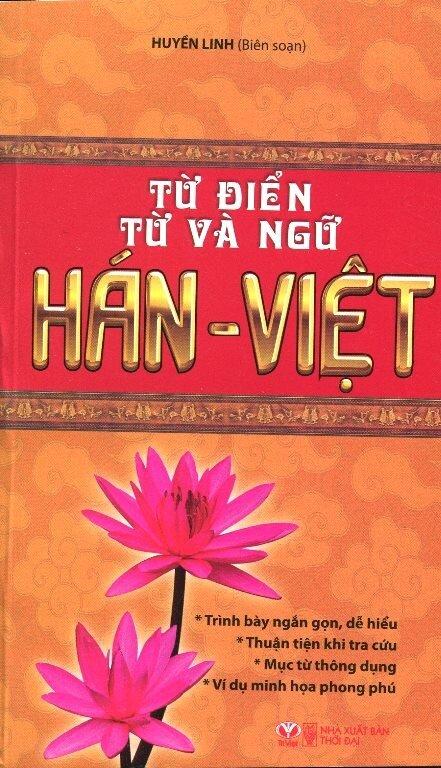 Từ điển từ và ngữ Hán Việt