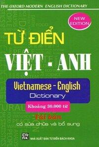 Từ Điển Việt Anh 30.000 Từ