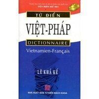 Từ điển Việt Pháp