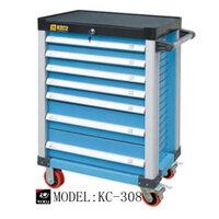 Tủ đựng đồ nghề 7 ngăn Koku KC-308