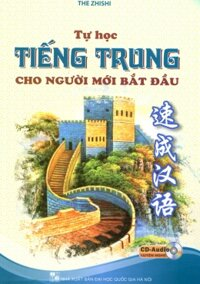 Tự học tiếng Trung cho người mới bắt đầu - Tam Tự Kinh