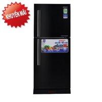 Tủ lạnh Sanaky VH-198HY - 185L