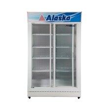 Tủ mát Alaska SL-12S