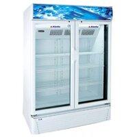 Tủ mát Alaska SL8C (SL-8C) - 800 lít, 2 cửa