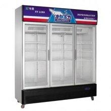Tủ mát Yu Ling AB-G1380L3F - 1380 lít, 3 cửa