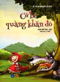 Tủ sách truyện cổ tích - Cô bé quàng khăn đỏ (Song ngữ Anh - Việt)