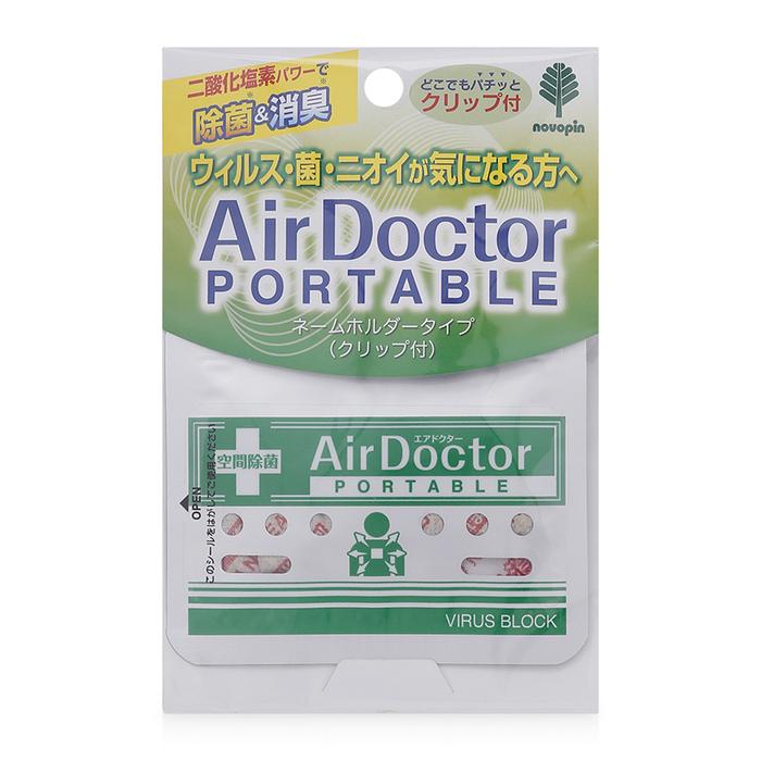 Túi diệt khuẩn Air Doctor