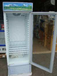 Tủ mát Aucma SC205 (SC 205)