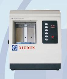 Máy bó tiền Xiudun NH88