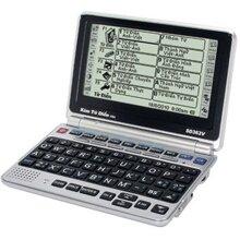 Kim từ điển SD362V (SD-362V) - 4 bộ đại từ điển