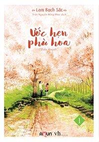 Ước Hẹn Phù Hoa (Trọn Bộ 2 Tập)