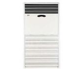 Điều hòa - Máy lạnh LG LP-C508TA1 - Tủ đứng, 1 chiều, 48000 BTU