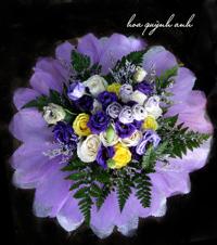 Bó hoa màu tím