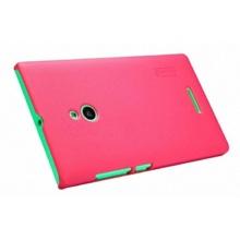 Bao da Nillkin Nokia XL