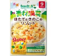 Cháo BeanStalk nấm risotto & sò điệp 9th