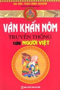 Văn khấn Nôm - Truyền thống của người Việt - Đại đức Thích Thanh Anh