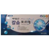 Viên Canxi Hàn Quốc – Calcium Forte
