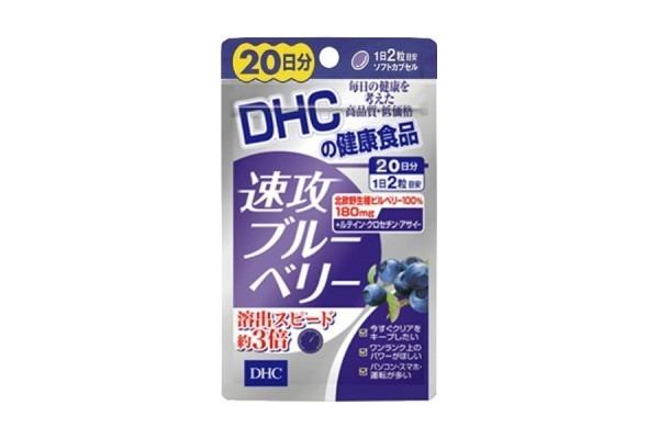 Viên uống bổ mắt DHC việt quất Nhật – 40 viên, 20 ngày