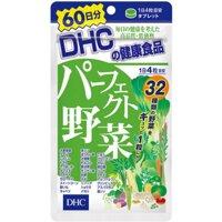 Viên uống bổ sung 32 loại rau củ quả DHC